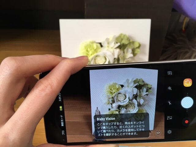 Galaxyfeel2のカメラ