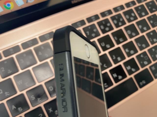 iPhoneSEでICカード内蔵できるスマホケース