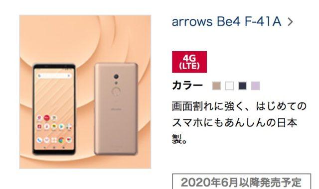 arrowsbe4