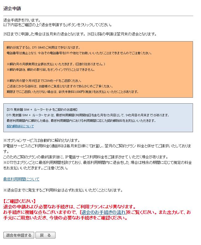 f:id:Sachit:20170703235607p:plain
